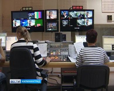 С понедельника 1 октября «Вести» будут выходить раньше